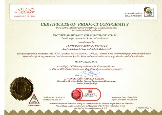 DCL Certificate